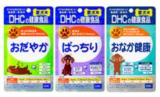 Японские витамины для животных