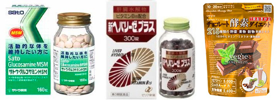 Биодобавки из японии