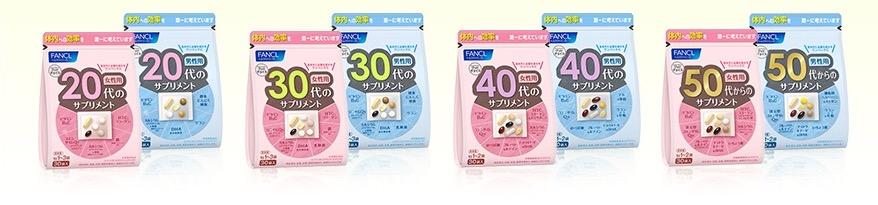 Новые продукты от компании Fancl