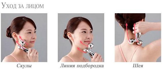 Японский уход за кожей лица: массаж