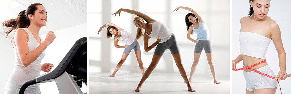 Упражнения для похужения