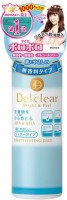 DET Clear Bright Peeling