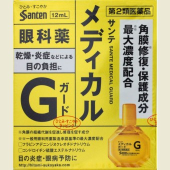 Santen Medical Guard