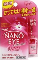 Rohto Nano Eye Clearshot