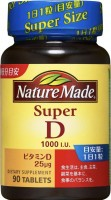 Nature Made Super D