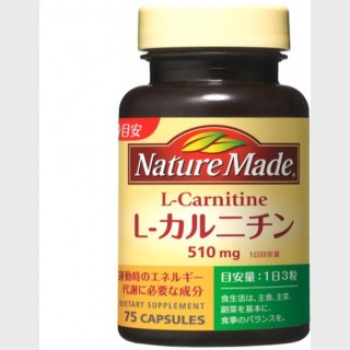 Nature Made L-carnitine