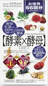 японская диета правильно похудения оценка