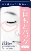 DHC Revitalizing Moisture Strips Eye